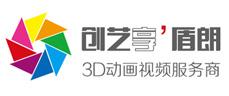 创艺享设计logo